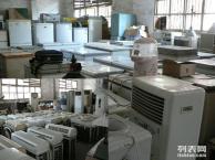 江门收购二手家私 家用电器等各类旧货