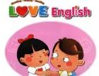 三四岁的宝宝怎么学英语