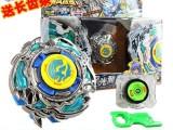 奥迪双钻陀螺玩具战斗王飓风战魂2 初始系列 烈风光翼