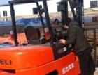 叉车3吨价格3.2万元 丹东出售新买的柴油30叉车40叉车手续齐