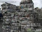 沈阳废纸回收书本报纸回收