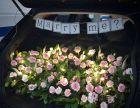 福田求婚花束 惊喜鲜花后备箱 手捧花胸花婚车装饰