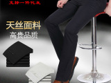 2014秋冬爆款 男式宽松休闲裤 透气纯棉男士高腰直筒裤定做批发
