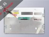 原车LTM07C729液晶屏显示屏仪表屏