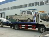 武汉硚口附近拖车救援 汽车维修补胎搭电换电瓶 困境救援