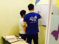 宜昌小学6年级语数英一对一补习,小升初暑假衔接辅导班,