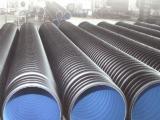 品牌HDPE钢带增强管生产销售