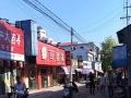 九龙山海滨浴场 南大街黄金地段 酒楼餐饮 商业街卖场