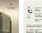 电子设备专业酒店小区门禁安装服务
