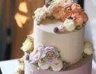 烘焙裱花蛋糕培训烘焙裱花蛋糕加盟烘焙裱花蛋糕做法