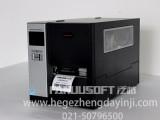 单张产品合格证打印机轴承合格证打印机