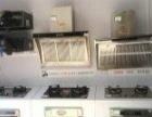 惠阳大亚湾专业空调(安装,清洗保养,维修,加氟)