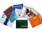 海南印刷专业快速订做各类画册包装盒精美宣传单等纸类印刷服务
