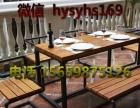直销实木办公桌椅咖啡厅桌椅酒吧休闲桌椅美式loft风格桌椅