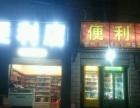 太平新城 安宁太平工商所 百货超市 商业街卖场