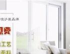 成都布艺沙发品牌【森泰莱】加盟