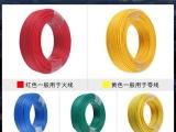 庆丰阻燃单芯股硬线BV1.5 2.5 4平方家电线