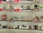 【珂卡芙—时尚女鞋】加盟/加盟费用/项目详情