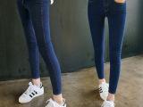 2015新款韩版高腰简约九分牛仔裤女修身弹力铅笔长裤