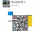 镇江承接各类贵宾椅折叠桌椅铁马护栏等出租/租赁