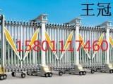 大鐘寺安裝電動門聯系廠家