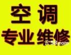 欢迎访问湘潭美的空调售后维修,美的空调维修电话