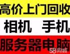 杭州上门回收二手OPPO手机R15上门抵押上门回收