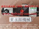 C2N-250冲床摩擦片,离合器铜钉-实惠价格