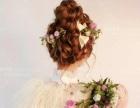 新娘全程跟妆,各种团体演出妆,个人形象设计