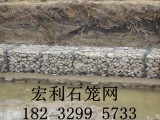雷诺护垫长江沿岸防护 格宾石笼抗洪100年一遇标准