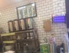 瑞安安阳奶茶店 转让