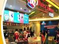 冰雪皇后冰淇淋加盟/dq冰淇淋冷饮店加盟费多少钱