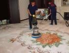 重庆专用地毯清洗剂重庆地毯清洗服务