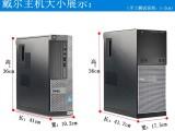 杭州惠普電腦二手電腦惠普電腦維修中心