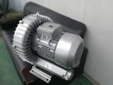 天津全自动印刷机专用5.5KW高压风机