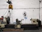 专业回收二手数控机床和普通机床设备