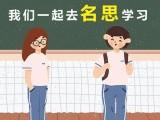 名思教育提醒家长暑假针对叛逆期的孩子要注意的地方