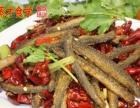 夜市小炒/快餐小炒/浏阳蒸菜/湖南湘菜技术培训