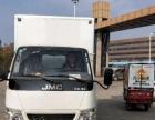 转让 拖车全新国五危险品运输车厂家处理