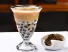 新手开50岚奶茶加盟店如何用促销打响知名度?