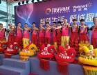 桂林福麒麟龙狮团