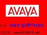 亚美亚朗讯程控上海AVAYA交换机主机I