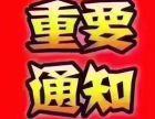 下江北专业皮草市场优质独立商铺