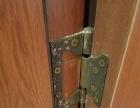 修木门、玻璃门、厕所门 吊滑门修衣橱柜 修卫浴修锁