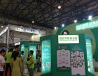2018北京科博会-2018国际幼儿教育装备博览会