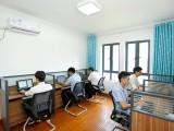 专业网站建站,做se0推广网络公司-网络事业,就找简界