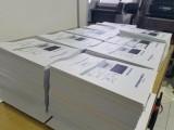 打印复印名片传单彩印激光彩打标书制作