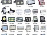 陕西西安led路灯生产商,大量批发供应大功率led路灯
