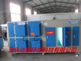 废气处理设备价格 等离子光氧催化一体机 厂家直销