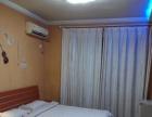 实图、地暖能做饭赵王宾馆附近日租房wifi